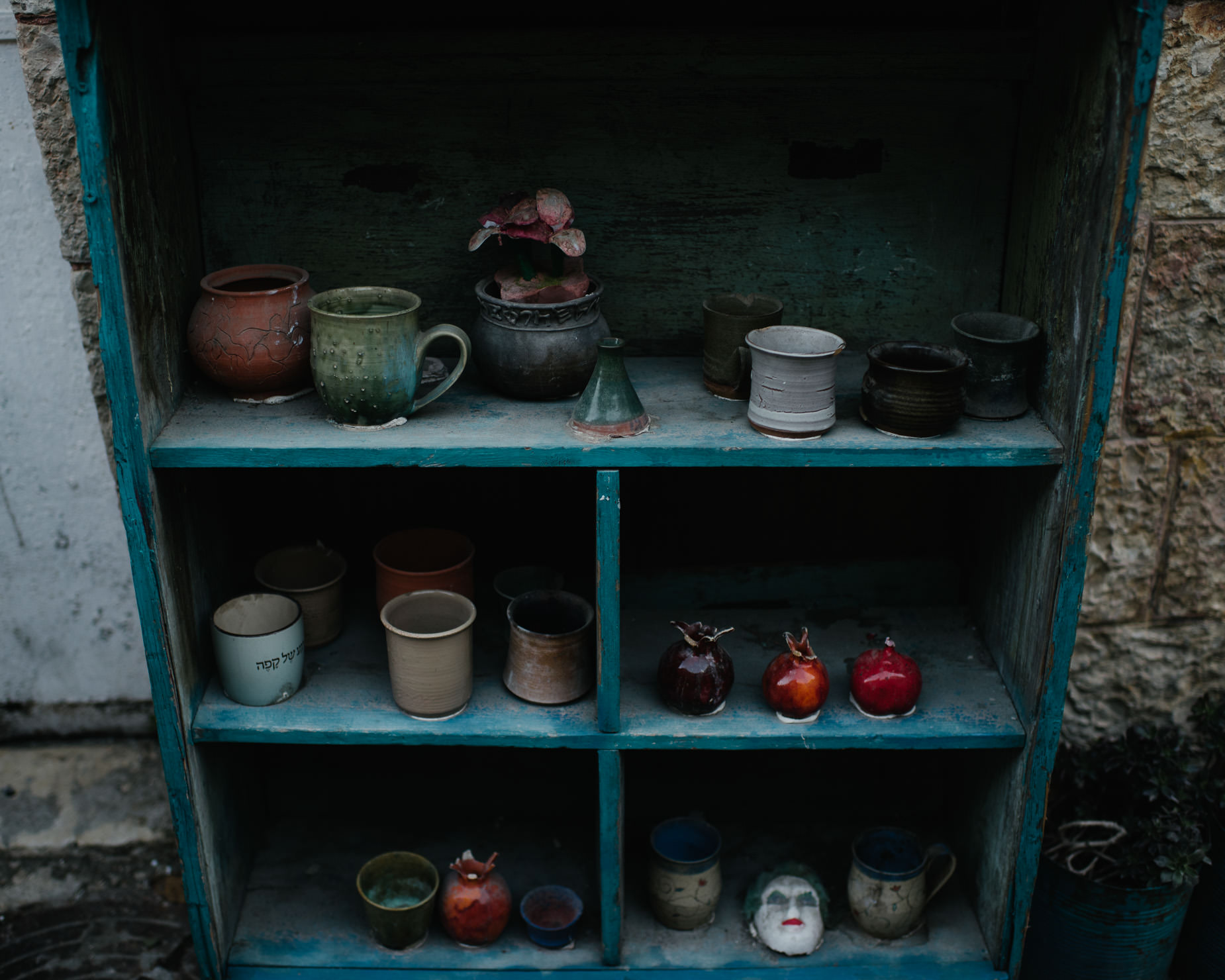 china pieces in Jerusalem alley